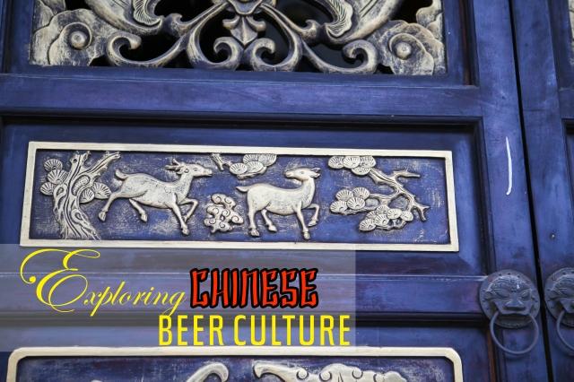 Beer Culture1